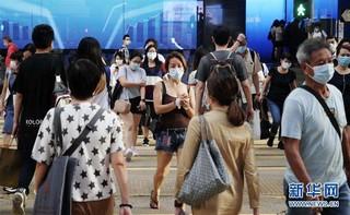 (港澳台·图文互动)(4)香港新增145例新冠肺炎确诊病例 再创疫情暴发以来单日新高