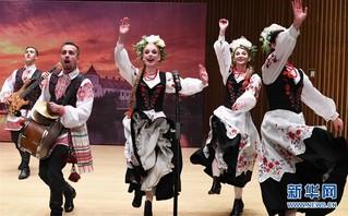 """(文化)(4)2018中国""""白俄罗斯旅游年""""开幕演出在重庆举行"""