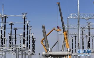 (经济)(5)陕西投资规模最大的输变电工程即将投运
