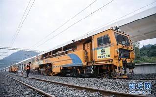 (经济)(4)川藏铁路成雅段加紧建设
