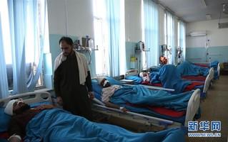 (国际)(2)阿富汗首都一清真寺遭爆炸袭击1人死亡