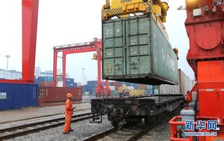 #(经济)(3)连云港港前三季度完成货物吞吐量1.77亿吨