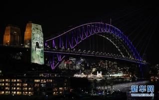 (国际)(2)缤纷悉尼灯光音乐节开幕