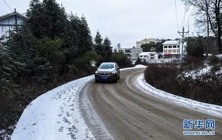 (环境)(1)贵州迎来大范围雨雪天气