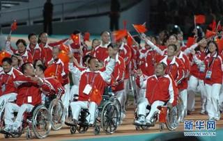(新华全媒头条·图文互动)(3)共享出彩人生——中国残疾人体育的光荣与梦想