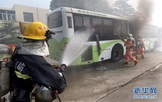 """(社会)上海举行""""消防行·在路上"""" 主题宣传活动"""