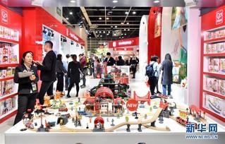 (服务)(3)第44届香港玩具展开幕