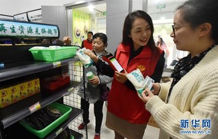 """#(社会)(4)江苏扬州""""互联网+垃圾分类""""数据平台上线"""