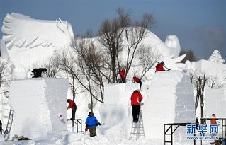 (社会)(6)哈尔滨:国际雪雕比赛开铲