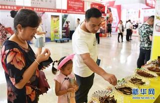 (经济)(4)第二届国际火锅食品产业峰会在重庆举行