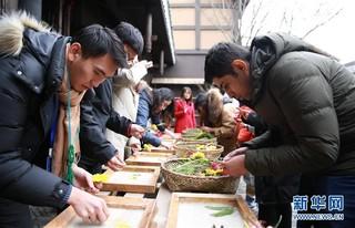 #(社会)(2)体验非遗技艺 感受传统文化