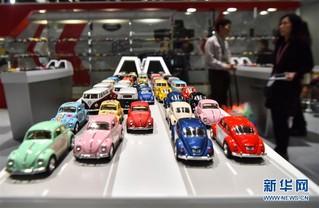 (服务)(4)第44届香港玩具展开幕