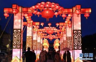 """(国际)(2)中欧""""光之桥""""活动在比利时迪南绽放光彩"""