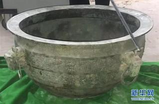 (图文互动)(2)兰州警方截获一西周晚期文物