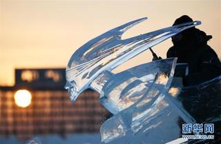 (社会)(2)哈尔滨国际冰雕比赛:初露芳容