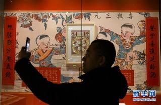 """(文化)(1)""""迎春送福——武强年画专题展""""在国家典籍博物馆开展"""