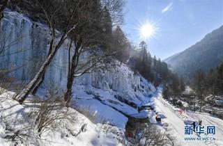 (美丽中国)(2)长白山区冬日美