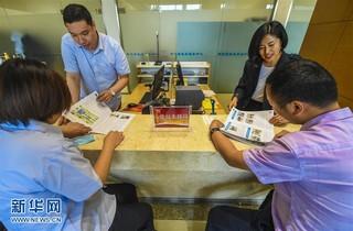 (社会)(1)河北香河:优化办事流程 提升服务水平