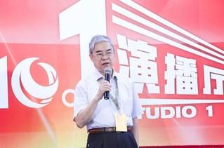 邬贺铨:中国网络安全形式发展良好 安全建设应常抓不懈