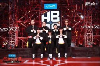 多家海外媒体盛赞《热血街舞团》:中国综艺行业里程碑式的新标杆