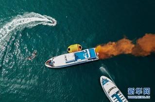 (社会)(6)海南陵水举行船舶消防救生演习