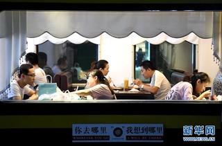 """(经济)(1)河北石家庄:""""夜经济""""释放消费活力"""