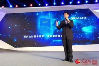 王建亚表示,作为一家国务院国资委直接监管央企,诺基亚贝尔终在践行'创新在中国、为中国、为世界'的承诺。