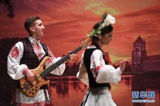 """(文化)(3)2018中国""""白俄罗斯旅游年""""开幕演出在重庆举行"""