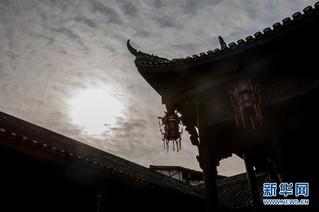 (美丽中国)(9)千年古镇韵味浓