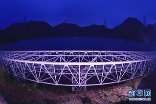 """(科技)(6)""""中国天眼"""":两年发现44颗新脉冲星"""