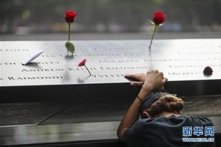 """(国际)(4)美国多地举行活动纪念""""9·11""""事件17周年"""
