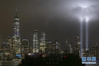 """(国际)(7)美国多地举行活动纪念""""9·11""""事件17周年"""