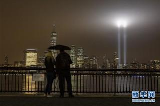 """(国际)(6)美国多地举行活动纪念""""9·11""""事件17周年"""
