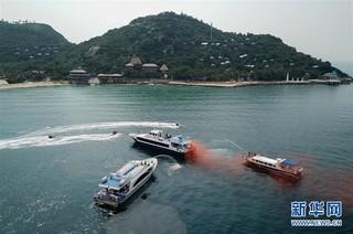 (社会)(1)海南陵水举行船舶消防救生演习