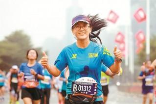 2018深圳国际马拉松赛欢乐开跑