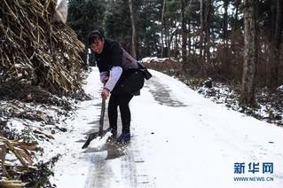 (环境)(4)贵州迎来大范围雨雪天气