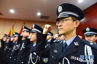 #(社会)(4)全国出入境边检机关全员统一换装