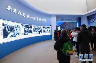 """(社会)(1)""""伟大的变革——庆祝改革开放40周年大型展览""""累计参观人数突破240万"""
