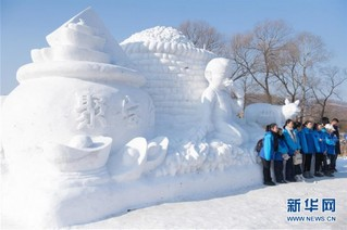 (社会)(3)吉林舒兰:小村屯的冰雪经济