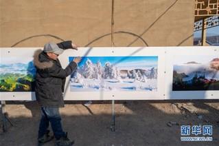 (社会)(6)吉林舒兰:小村屯的冰雪经济