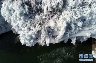 (环境)(2)冰瀑醉游人
