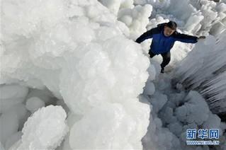 (环境)(5)冰瀑醉游人