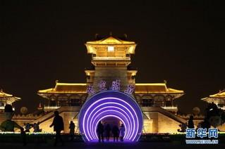 #(社会)(3)湖北襄阳:流光溢彩迎新春