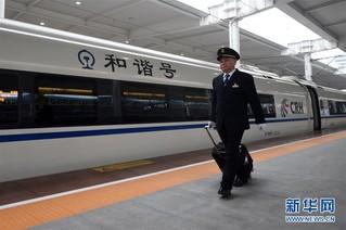 (关注春运)(4)39年火车司机的最后一个春运