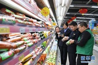 (社会)(1)河北沙河:净化市场迎新春