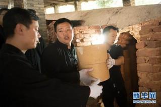 (文化)(1)千年古窑重焕生机