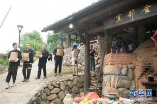 (文化)(3)千年古窑重焕生机