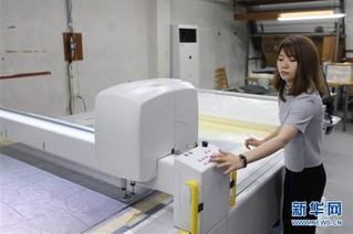 (国际·图文互动)(4)记者手记:坚持创新——日本小企业冈田织物的生存之道