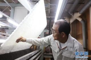 (国际·图文互动)(3)记者手记:坚持创新——日本小企业冈田织物的生存之道