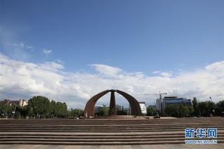 (习近平出访配合稿·图文互动)(6)新闻背景:吉尔吉斯共和国